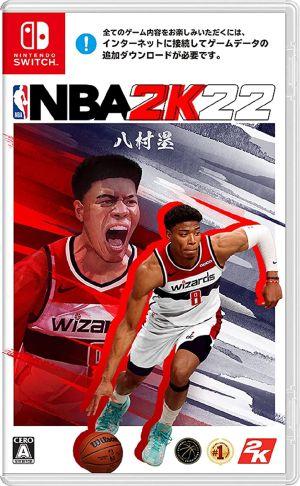 保障 送料無料 Switch NBA 2K22 新品 新生活 特典付き あす楽対応