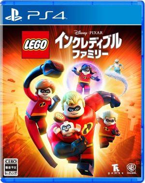 (メール便送料無料)(PS4)レゴ インクレディブル・ファミリー(新品)(あす楽対応)