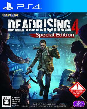 (メール便送料無料)(PS4)デッドライジング 4 スペシャルエディション(新品)(取り寄せ)