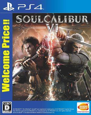 送料無料 PS4 営業 SOULCALIBUR VI Price 新品 日本最大級の品揃え Welcome 取り寄せ