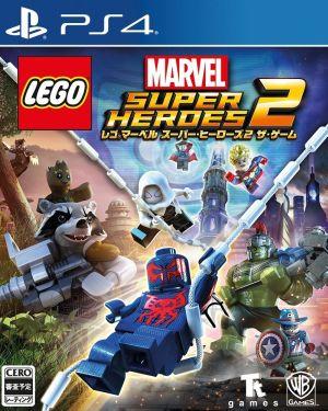 (メール便送料無料)(PS4)レゴ マーベル スーパーヒーローズ2 ザ・ゲーム(新品)(取り寄せ)