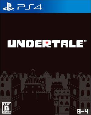 超人気 専門店 送料無料 PS4 UNDERTALE 取り寄せ 超美品再入荷品質至上 新品