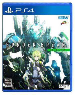 (メール便送料無料)(PS4)ボーダーブレイク スターターパック(新品)(取り寄せ)