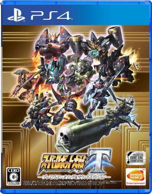 (メール便送料無料)(PS4)スーパーロボット大戦T プレミアムアニメソング&サウンドエディション(新品)(取り寄せ)