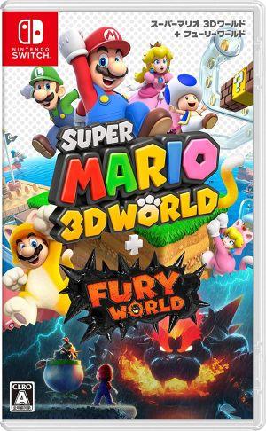 送料無料 Switch 直営限定アウトレット スーパーマリオ 3Dワールド + あす楽対応 新品 フューリーワールド 格安 価格でご提供いたします
