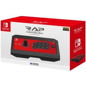 (SWI)リアルアーケード PRO.V HAYABUSA for Nintendo Switch(新品)(メール便発送不可)(取り寄せ)