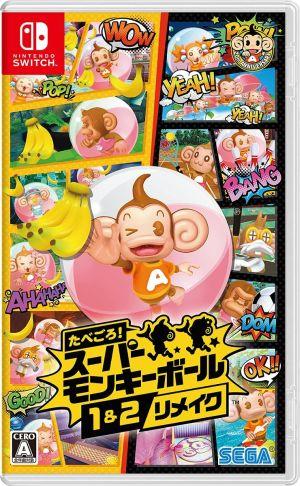 送料無料 Switch たべごろ スーパーモンキーボール 新品 贈り物 2021年10月7日発売 発売日前日発送 売り出し 12リメイク