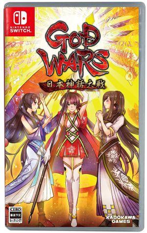 (メール便送料無料)(Switch)GOD WARS 日本神話大戦(新品)(取り寄せ)