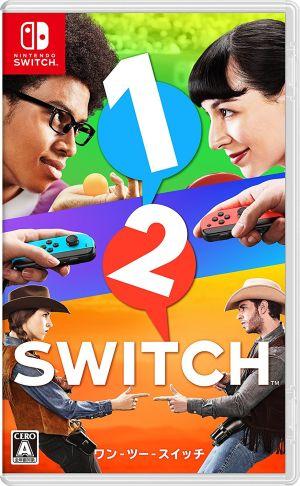 新品未使用正規品 送料無料 Switch 1-2-switch 取り寄せ 新品 最新号掲載アイテム