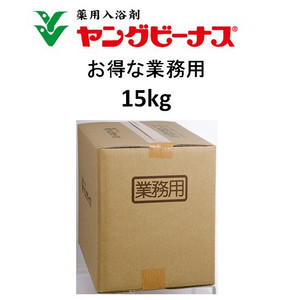 ヤングビーナスSv 業務用15kg