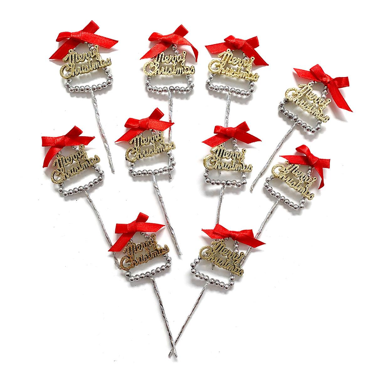 ケーキピック メール便対応 クリスマスケーキ 飾り オーナメント まとめ買い特価 大決算セール FX-7 ビーズがお洒落なメリークリスマスと赤いリボン 10本入