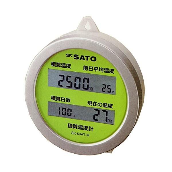 【送料無料】 SATO 積算温度計 収穫どき SK-60AT-M
