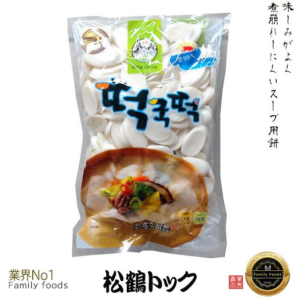 すき焼、おでん、ラーメンなどにご利用いただけます!!  松鶴(ソンハク) トック 1kg / 韓国 トック 韓国 おやつ