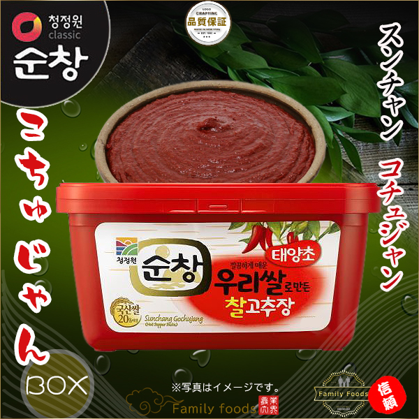 スンチャン コチュジャン 500g 1BOX【20個】