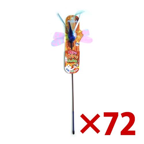 【最大300円オフクーポン有り】ペッツルート カシャカシャじゃれる かぶと虫 (66206049) × 72 (s6620009)