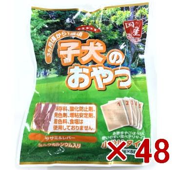 デビフペット 子犬のおやつ 100g × 48(46400219)●