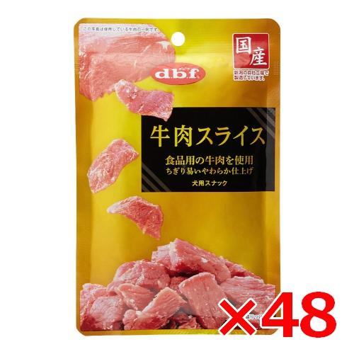 デビフペット 牛肉スライス 40g (46400527) × 48 (s4640067)
