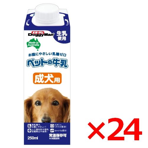 送料無料カード決済可能 リニューアルしました お得な1ケースセット ドギーマン 日本産 ペットの牛乳 成犬用 ×24 1ケースセット 48999200 250ml