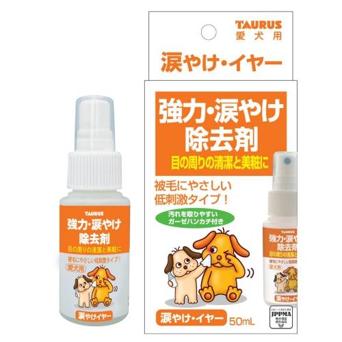 目の周りの清潔と美粧に 汚れを取りやすいガーゼハンカチ付 トーラス 涙やけイヤー 愛犬用 48802065 お歳暮 メイルオーダー 50ml