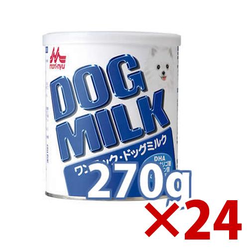 【最大300円オフクーポン有り】森乳サンワールド ワンラック ドッグミルク 270g (78103001) × 24 (s7810034)●