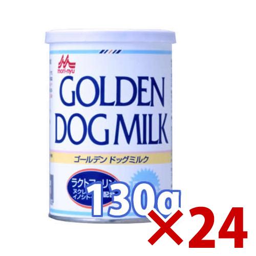 【最大300円オフクーポン有り】森乳サンワールド ワンラック ゴールデン ドッグミルク 130g (78103002) × 24 (s7810035)