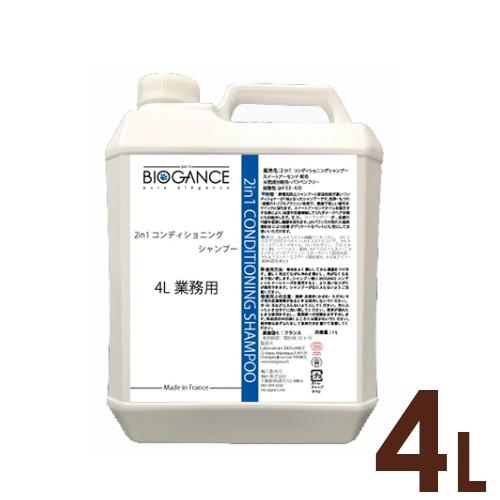 イーノ バイオガンス2in1コンディショニングシャンプー4L (48400211)
