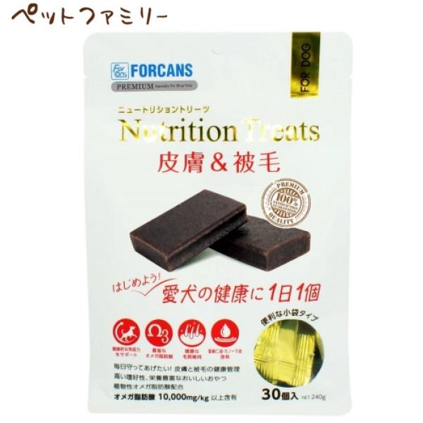 フォーキャンス ニュートリショントリーツ皮膚&被毛(65300301)