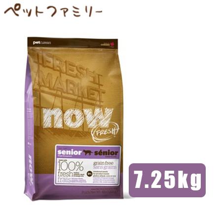 グローバルペット ナウフレッシュ NOW FRESH グレインフリー CAT シニアキャット&ウェイトマネジメント 7.25kg (20300523)●