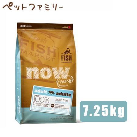 グローバルペット ナウフレッシュ NOW FRESH グレインフリー CAT フィッシュアダルトキャット 7.25kg (20300530)●