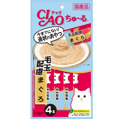ちゅ~っと出して 簡単に栄養と水分を補給 いなば CIAO ※アウトレット品 12600108 マグロ ちゅ~る毛玉配慮 14g×4本 蔵
