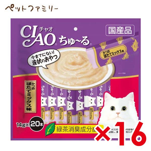いなば CIAO ちゅーる カツオ・ほたてミックス味 SC-192 14g 20本入り (12600131) × 16 (s1260047)