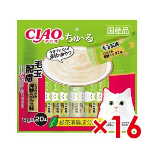 いなば CIAO ちゅ~る 毛玉配慮 とりささみ 海鮮ミックス 14g 20本入り(12600188) × 16 (s1260058)