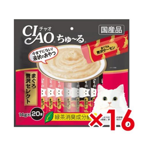 いなば CIAO ちゅ~る まぐろ贅沢セレクト 14g 20本入り (12600224) × 16 (s1260065)
