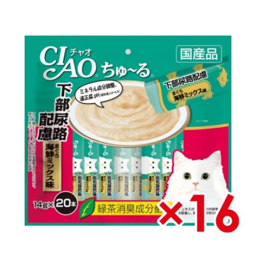 いなば CIAO ちゅ~る 下部尿路配慮 まぐろ海鮮ミックス味 14g 20本入り (12600225) × 16 (s1260066)