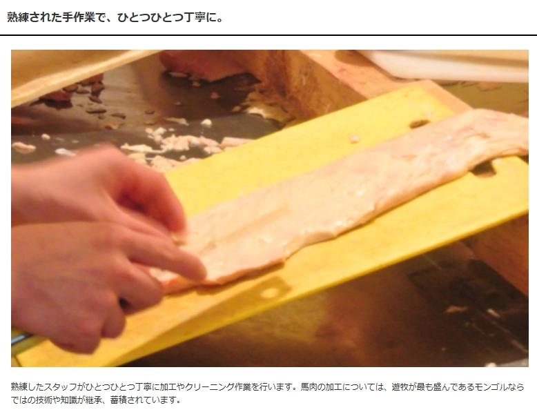 オーシーファーム インターナショナル 羊肉レトルト 80g (18000569)