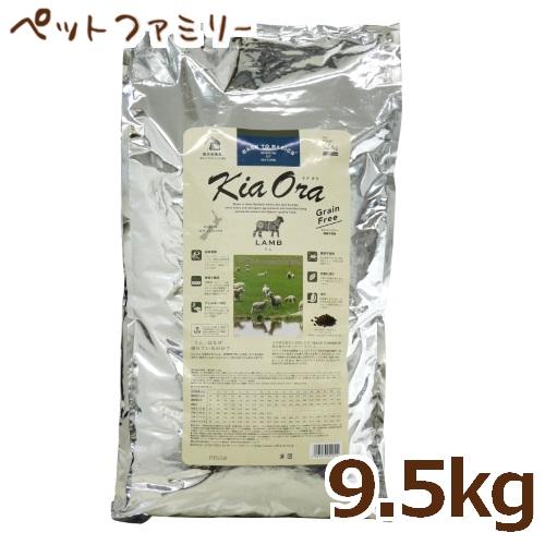 【最大300円オフクーポン有り】レッドハート KiaOra キアオラ ドッグフード ラム 9.5kg (96201012)●