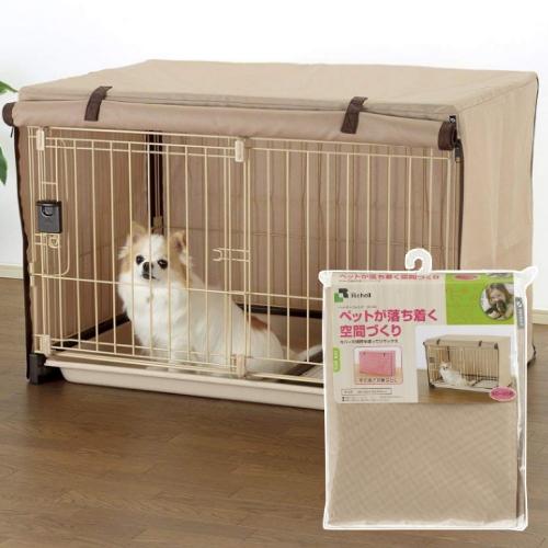定番から日本未入荷 ペットが落ち着く安心の空間づくり リッチェル 正規品 ペットサークルカバー 92500102 ブラウン 90-60