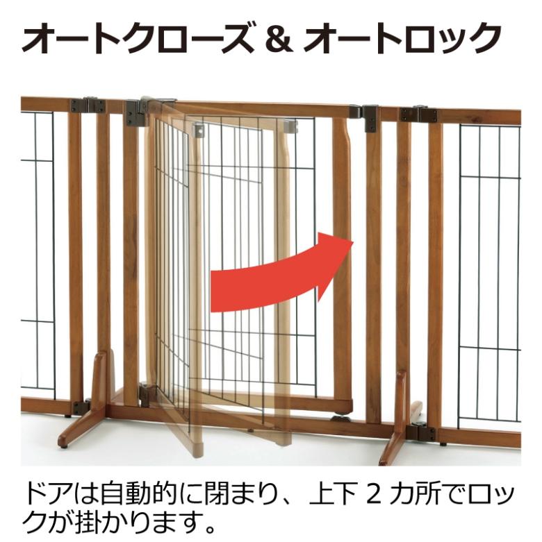 リッチェル 木製おくだけドア付ペットゲート ハイタイプ レギュラー ブラウン(92500127)●