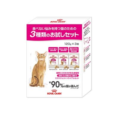 あなたの愛猫の食に対するこだわりを 簡単に見つけることができるフードです ロイヤルカナン エクシジェント 期間限定今なら送料無料 トライアルセット 送料0円 52905124 ※お一人様5個まで