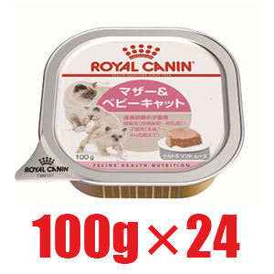 Pet Supplies Dynamic New Royal Canin Ultra Light In Jelly 85gm Beautiful And Charming Dishes, Feeders & Fountains
