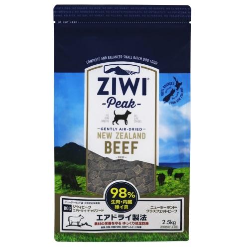 Ziwipeak エアドライ・ドッグフードニュージーランド グラス・ビーフ 2.5kg (32400092)