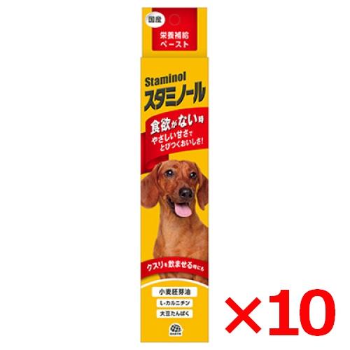 アース 栄養補給ペースト スタミノール 犬用 100g (66107000) × 10個 サプリメント 健康維持 夏バテ対策 (s6610000)