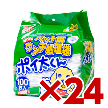 サンテックオプト US-100 ポイ太くん 100枚入×24(s3060002)●