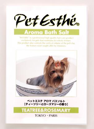 ペットを癒すアロマテラピー入浴剤です ニチドウ ペットエステ アロマバスソルト 15g ギフ_包装 ペパーミントローズマリー アウトレットセール 特集 52108053
