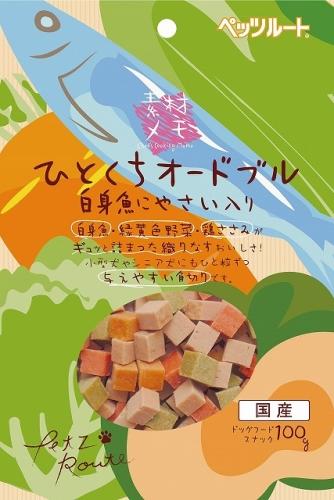 割引 白身魚 緑黄色野菜 鶏ささみがギュッと詰まった織りなすおいしさ ペッツルート 100g 白身魚野菜入 素材メモ一口オードブル 有名な 66201420