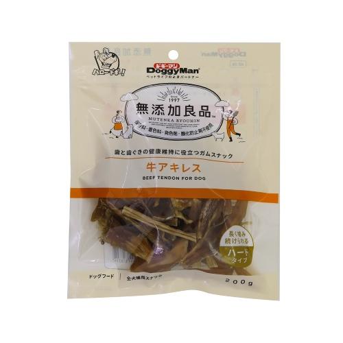 気になる添加物は使わない 嗜好性が高く 良質なたんぱく質 コラーゲンを含む ドギーマン 200g 無添加良品 60200104 新色追加 牛アキレス ランキングTOP5