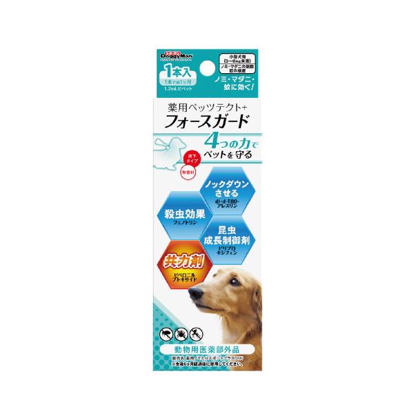 安全性 簡単滴下にこだわった新処方で大切なペットを守ります ドギーマンハヤシ 専門店用薬用ペッツテクト フォースガード小型犬用 1本入 お得 スーパーセール期間限定 60301024