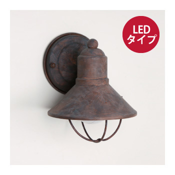 【送料無料】LED ウォールマウントライト K-9021OB(LED) ※※ wallmountlightsiri クラシカル レトロ アンティーク LED 照明 ライト ※※