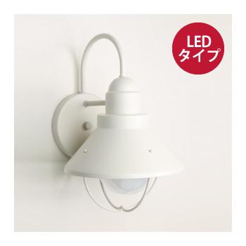 【送料無料】LED ウォールマウントライト K-9022MW(LED) ※※ wallmountlightsiri クラシカル レトロ アンティーク LED 照明 ライト ※※