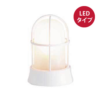 【送料無料】BH1000 くもりガラス(LED)白塗装仕上げ GI1-700137 ※※ sintyulight マリンランプ 屋外 ライト LED 照明 ※※